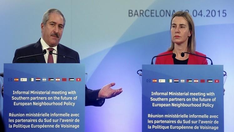 موغيريني: يجب تعزيز التعاون بين دول المتوسط لمكافحة الإرهاب