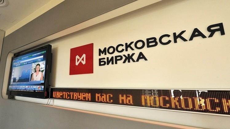 المؤشرات الروسية تنهي التعاملات على ارتفاع بعد صعود الروبل