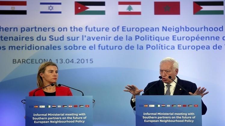 إسبانيا ستقترح إنشاء محكمة دولية خاصة بالإرهاب