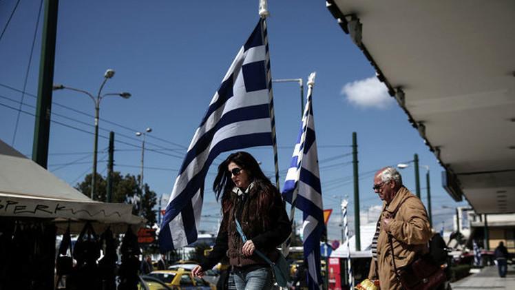 اليونان مستاءة من تلفيق وسائل إعلام غربية أنباء عن إفلاسها الوشيك