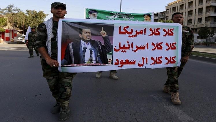 الحوثيون: قرار حظر الأسلحة علينا دعم للعدوان