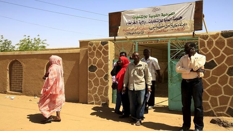 تمديد الانتخابات الرئاسية والبرلمانية في السودان