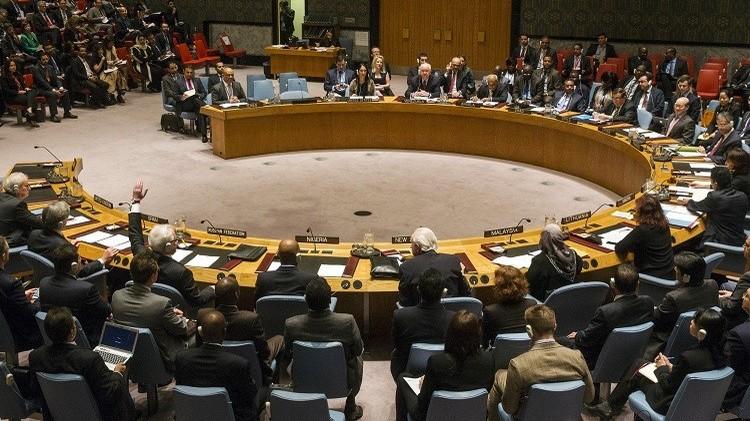 بنود القرار الأممي رقم 2216 حول اليمن