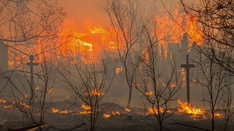 روسيا.. ارتفاع حصيلة ضحايا الحرائق جنوب سيبيريا إلى 29 شخصا (فيديو)