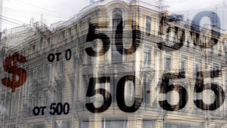 الدولار واليورو يتراجعان إلى مستويات قياسية أمام الروبل