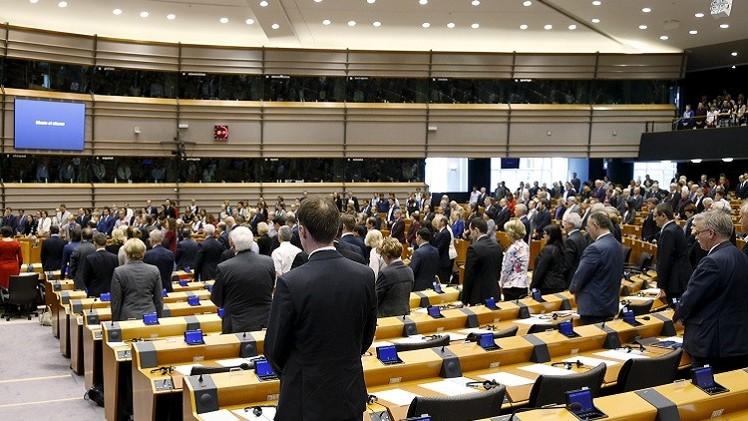 البرلمان الأوروبي يحث أنقرة على الاعتراف بإبادة الأرمن