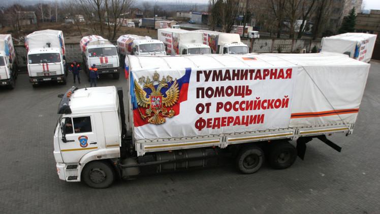 قافلة المساعدات الإنسانية الروسية الـ24 تصل إلى شرق أوكرانيا