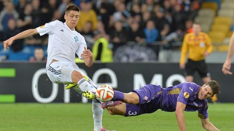 الدوري الأوروبي.. تعادل بطعم الفوز لفيورنتينا أمام دينامو كييف (فيديو)