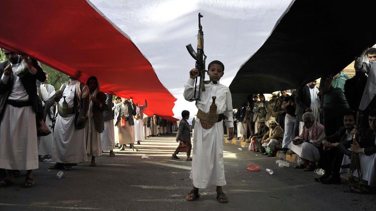 اجتماع شعبي لدعم الحوثيين ضد قرار مجلس الأمن الدولي بشأن الأزمة اليمنية، وضد الغارات الجوية للتحالف