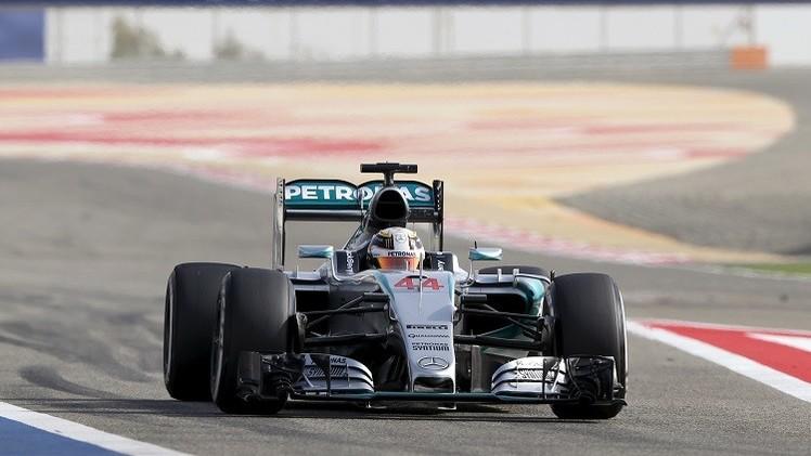 هاميلتون أول المنطلقين في سباق البحرين للفورمولا-1 .. (صور)