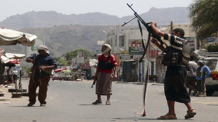 الحوثي يتهم واشنطن وإسرائيل بالوقوف وراء الحملة العسكرية