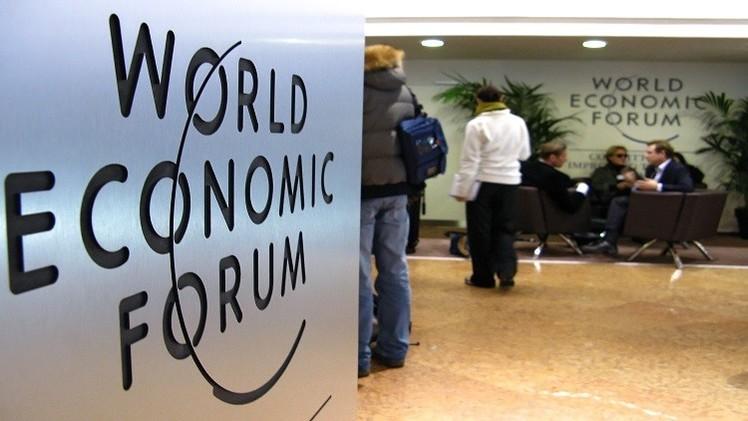 انطلاق فعاليات المنتدى الاقتصادي العالمي حول شرق آسيا