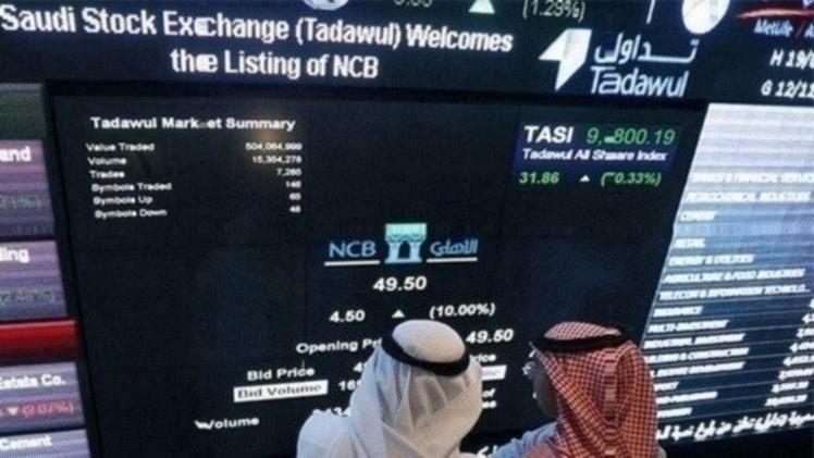 البورصة السعودية ترتفع قبل فتح السوق أمام المستثمرين الأجانب