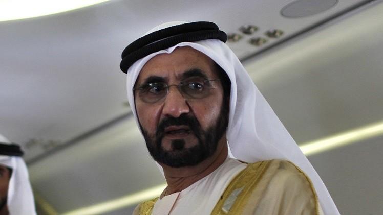 أبو ظبي مقرا لأجهزة الشرطة الخليجية