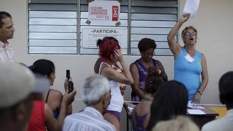 هزيمة المعارضة الكوبية في أول انتخابات بلدية تجري بمشاركتها