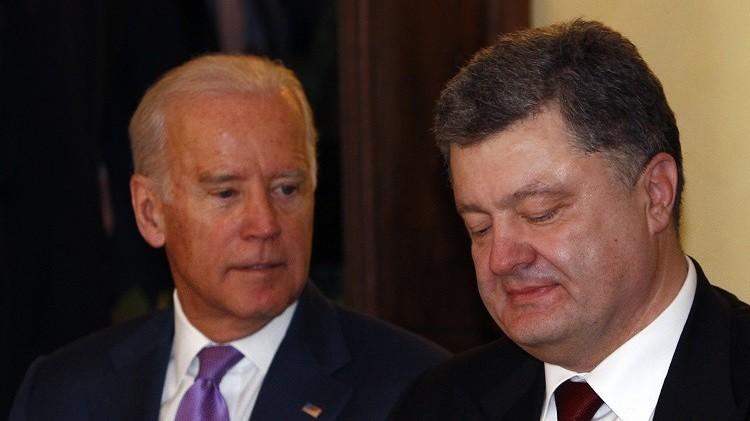 واشنطن تدعو كييف إلى مواصلة الإصلاحات