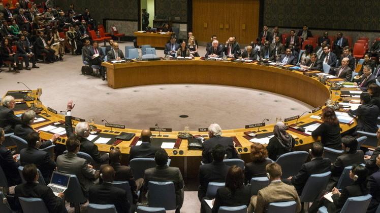 مجلس الأمن يدين قتل