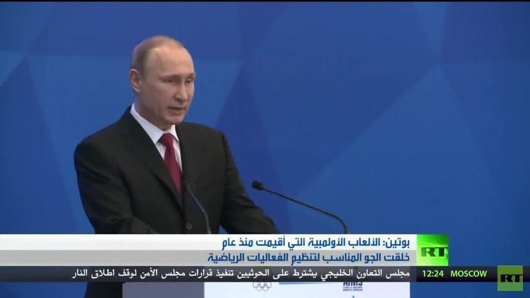 بوتين: روسيا منحت ثقة كبيرة لاستضافة الأحداث الرياضية العالمية
