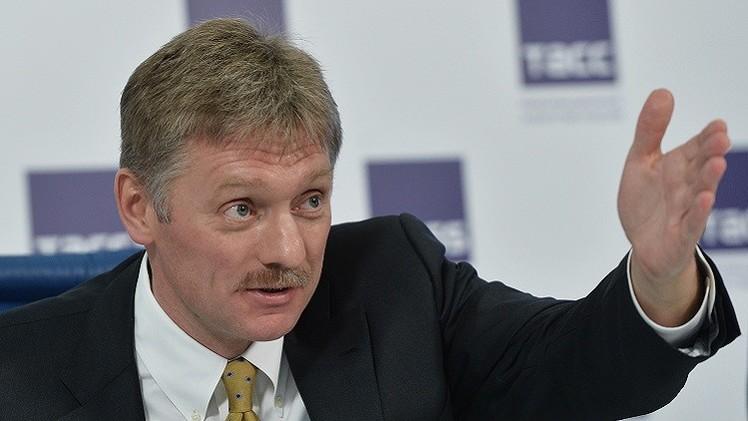 الكرملين: سنرحب بكل تأثير خارجي على كييف لحملها على تنفيذ اتفاقات مينسك