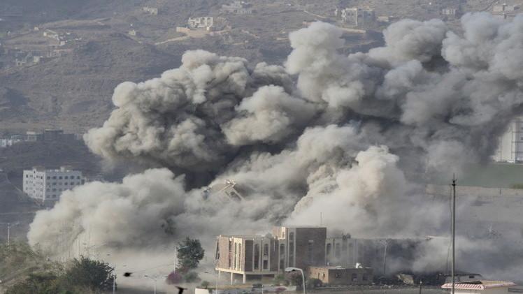 اليمن.. بين