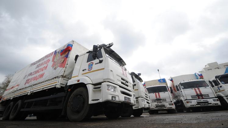 قافلة المساعدات الإنسانية الروسية رقم 25 إلى شرقي أوكرانيا