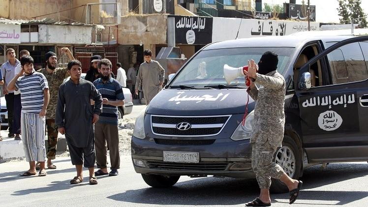 صحيفة نرويجية: نرويجي شارك في مجزرة بمدينة الرقة السورية