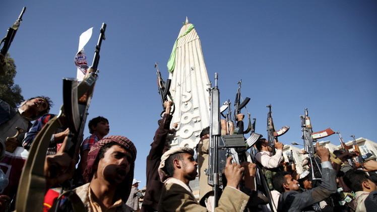 الحوثيون والموقف من قرار مجلس الأمن