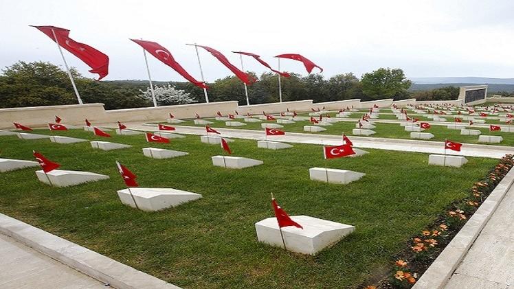 تركيا تحيي ذكرى قتلاها في معركة غاليبولي  (فيديو)