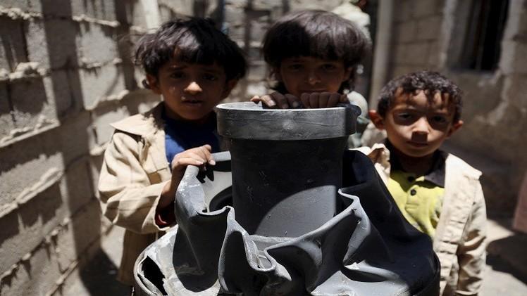 اليونيسيف: مقتل 115 طفلا في اليمن منذ الـ 26 مارس الماضي