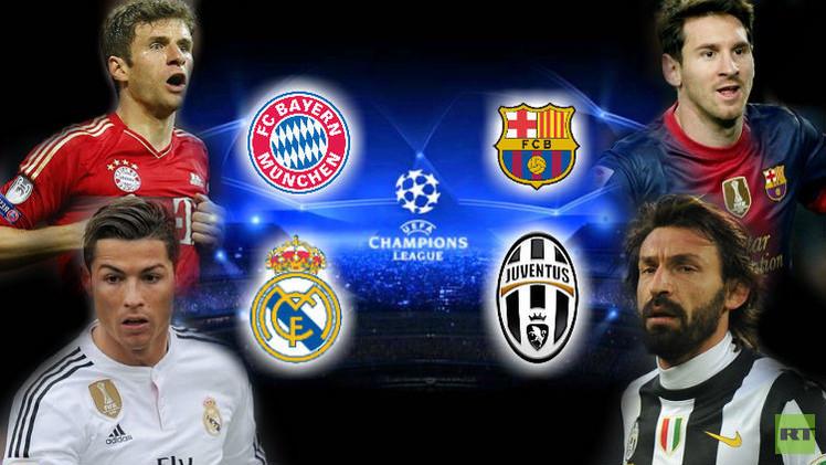 برشلونة أمام بايرن ميونخ ويوفنتوس يواجه ريال مدريد في نصف نهائي أبطال أوروبا
