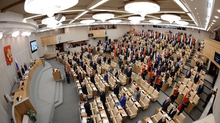 مجلس الدوما الروسي يعلن عفوا عاما في البلاد بمناسبة الذكرى الـ70 للانتصار على ألمانيا النازية