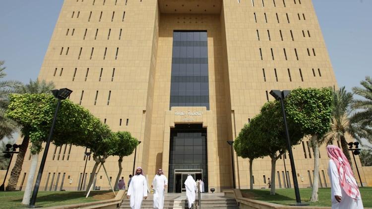 محكمة سعودية تقضي بسجن سعودي 13 عاما بعد مبايعته للبغدادي
