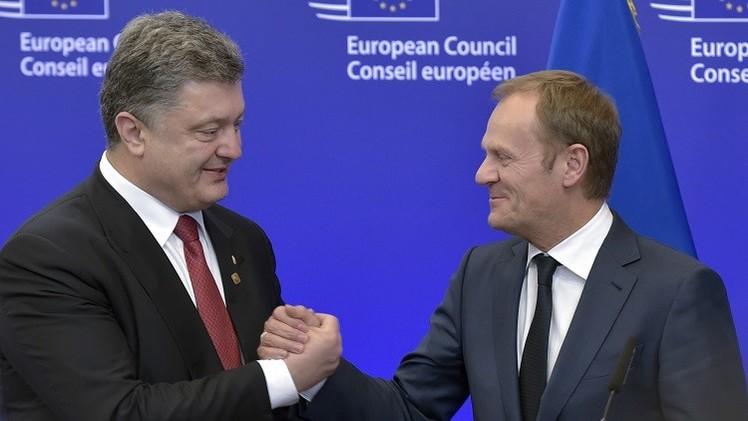 قمة أوكرانيا - الاتحاد الأوروبي في كييف