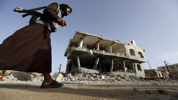 اليمن.. مقتل 12 حوثيا في غارات طيران التحالف