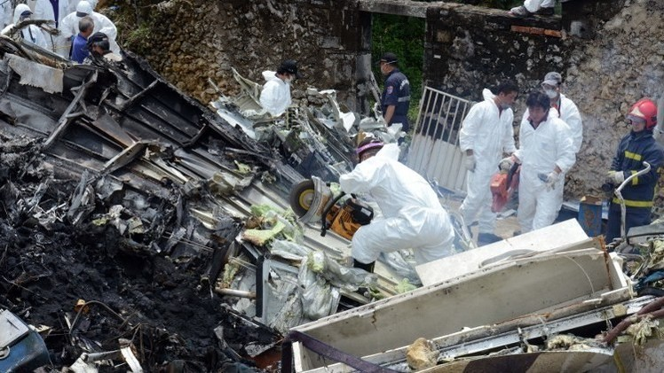اندلاع حريق في محطة طاقة نووية بتايوان