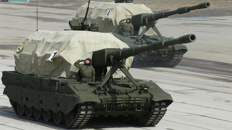 لمحة عن مدفع هوتزر روسي ذاتي الحركة