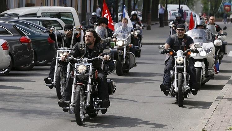 موسكو تحتج على منع بولندا لمرور سير ركاب دراجات نارية عبر أراضيها لإحياء عيد النصر