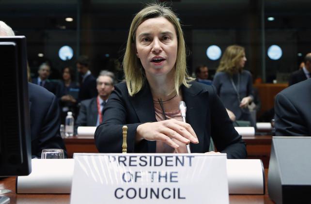 موغيريني: الاتفاق مع مجموعة