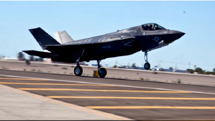 تقارير لجنة المراجعات في الحكومة الأمريكية تثبت ضعف محركات المقاتلات F-35