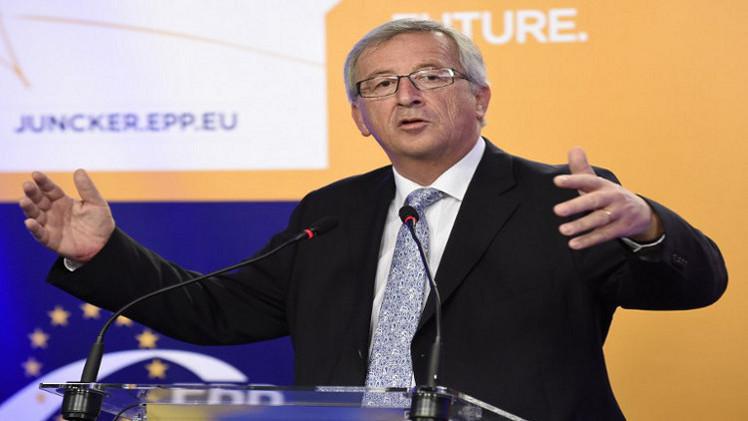 رئيس المفوضية الأوروبية غير راض عن نتائج القمة الأوروبية حول مشاكل الهجرة