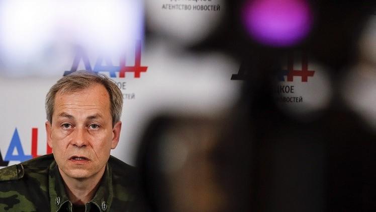 دونيتسك تتهم القوات الأوكرانية بتصعيد العنف في منطقة النزاع