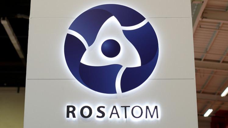 المفوضية الأوروبية: العقوبات على روسيا لا تشمل قطاعها النووي