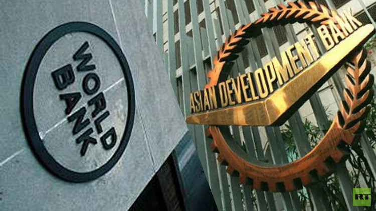 روسيا عضو مؤسس في البنك الآسيوي للاستثمار في البنية التحتية