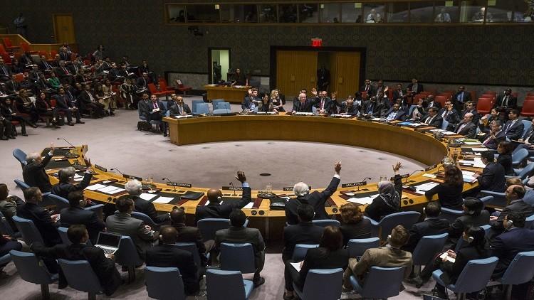 مجلس الأمن يعتمد مشروع القرار العربي بشأن اليمن تحت الفصل السابع