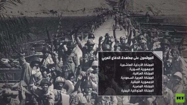 رؤساء الأركان يقررون تشكيل فريق رفيع المستوى لبحث آليات تشكيل القوة العربية المشتركة