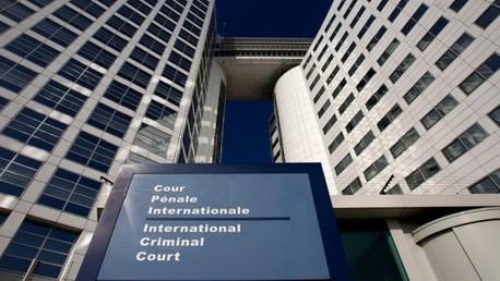 مدخل المحكمة في لاهاي