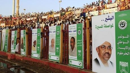 جانب من الدعاية الانتخابية في السودان