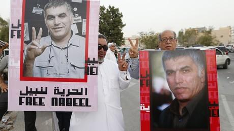 مظاهرة سابقة تطالب بإطلاق سراح نبيل رجب