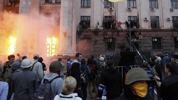 الذكرى الأولى لمحرقة أوديسا ونوايا كييف ضم القوميين المتطرفين إلى الجيش