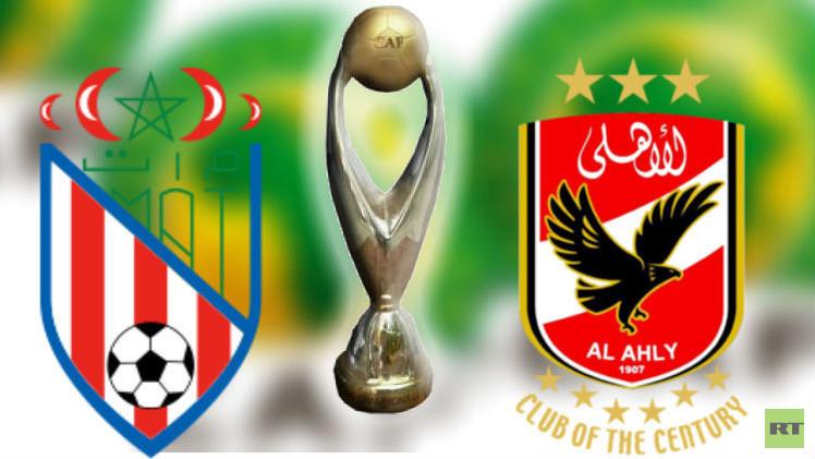 المغرب التطواني يزيح الأهلي ويتأهل لدور المجموعات في دوري الأبطال